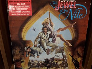 VARIOUS ARTIST - THE JEWEL OF THE NILE